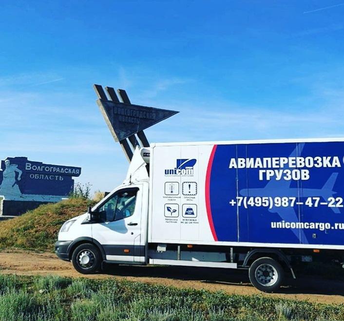 Грузоперевозки волгоград заказать пассажирские перевозки грузов реферат